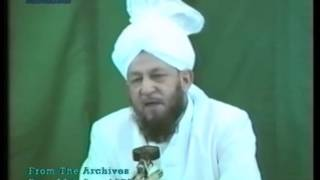 Friday Sermon 30 August 1985