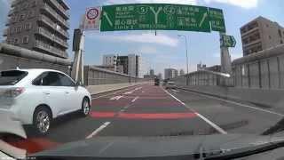 [ドライブレコーダー] 首都高中央環状線内回り 江北JCT - 板橋/熊野町JCT - 大井JCT - 湾岸西行き