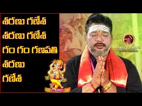 శరణు-గణేశ-శరణు-గణేశ-గం-గం-గణపతి-శరణు-గణేశ-||-v-10.1-||-dappu-srinu-devotional