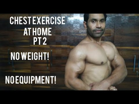 home chest workout  no weight chest exercise   no