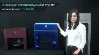 Обзор 3D-принтеров 3DISON: MULTI, PRO(, 2014-11-20T08:21:39.000Z)