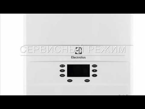 Вход в сервисный режим котёл Electrolux GCB 24 Basic Space  Электролюкс