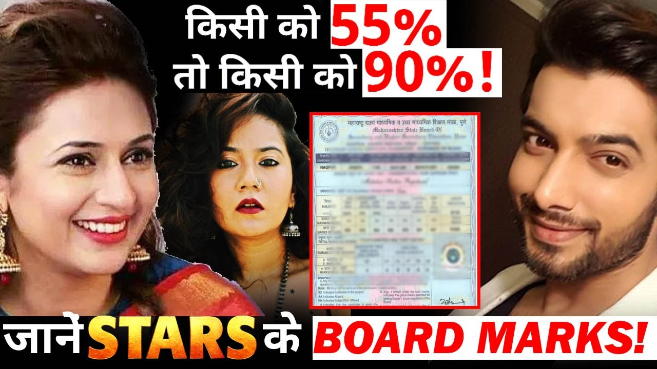 Know How Many Marks These TV Stars Got in Their Board Exams