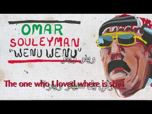 omar-souleyman-wenu-wenu-official-audio-ribbonmusic