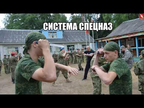 Вадим Старов Курс Ножевой Бой и Самооборона Система Спецназ Летние Сборы
