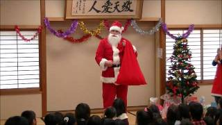 2011 Christmas Party.wmv