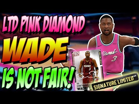 NBA 2K19 MYTEAM LIMITED EDITION DWYANE WADE GAMEPLAY! IS THIS THE BIGGEST FINESSE?