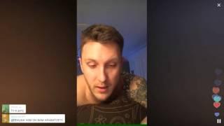 Тарас T Killah не спит и читает книгу Перископ T Killah 2016 на TopPeriscope Ru