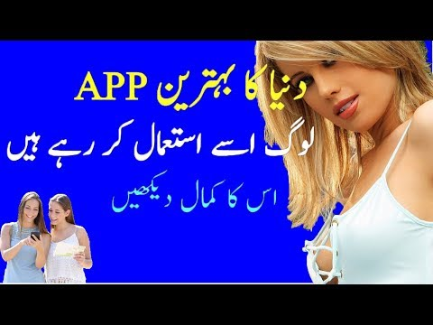 How to Easily Recover Deleted Files /Deleted images , Video , Audio  hindi/urdu 2017