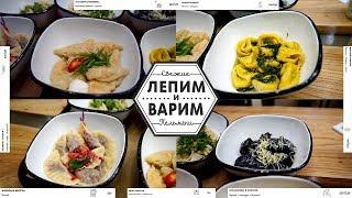 PRosto Места. Обзор ресторана Лепим и Варим. 1 место в рейтинге tripadvisor, заслужено ли?(, 2017-06-03T15:30:21.000Z)