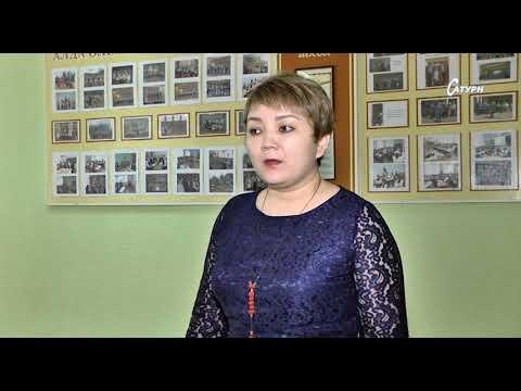 Школы района готовятся к переходу на пятидневную учебную неделю / Сатурн-ТВ Мелеуз
