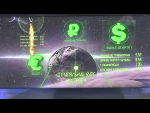 Военно-промышленный банк. Обмен валюты