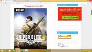 ?????? [PC]-Sniper Elite 3-[2014]-[Full]-[Crack] + Download