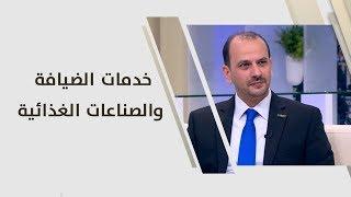 """محمد زيادات - ملتقى الفنادق، المطاعم، خدمات الضيافة والصناعات الغذائية """"هوريكا الأردن"""""""