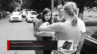 Программа Народный контроль выпуск №196