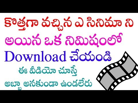 How to download telugu latest movies - new...
