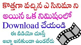 How to download telugu latest movies - new telugu movies free download - 1
