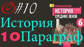 история #10 Культура стран халифата