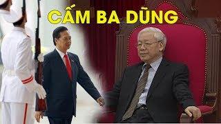 THÔNG CÁO BÁO CHÍ: Cấm Ba Dũng dự lễ nhậm chức chủ tịch nước của Nguyễn Phú Trọng
