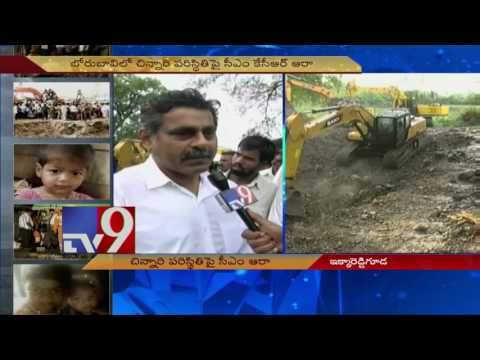 Girl trapped in open borewell drops to 70 feet depth - TV9