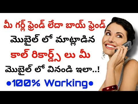How To Records Call Recordings Of Others || Call History || Mahender Tutor