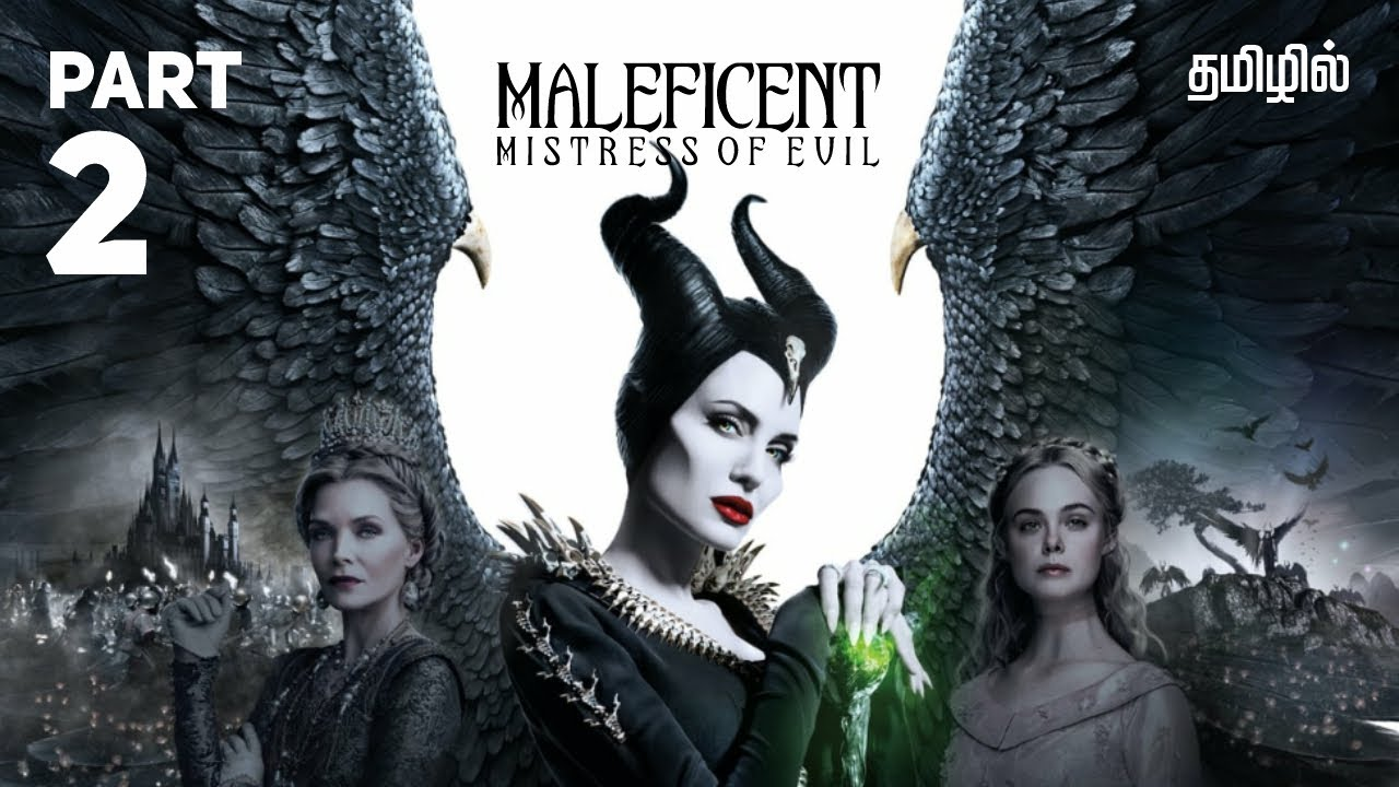 Download Maleficent 2 tamil dubbed disney movie