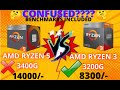 AMD Ryzen 5 3400G VS Ryzen 3 3200G   BENCHMARKS INCLUDED   FULL DETAILED COMPARISON AND REVIEW