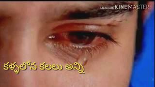 Shankar dada MBBS Emonational Heart touching whatsapp status in telugu[DG loves telugu status _13]
