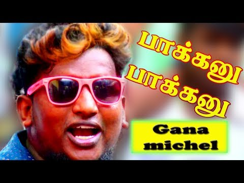 #chennaigana #southchennaimusic #ganamichel gana michel singing pakkanum pakkanum  song