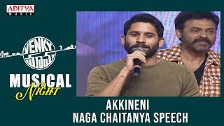 Akkineni Naga Chaitanya Speech Venky Mama Musical Night
