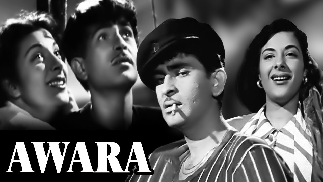 Aawara Ae Mere Dil Lyrics - Old Hindi Songs Lyrics