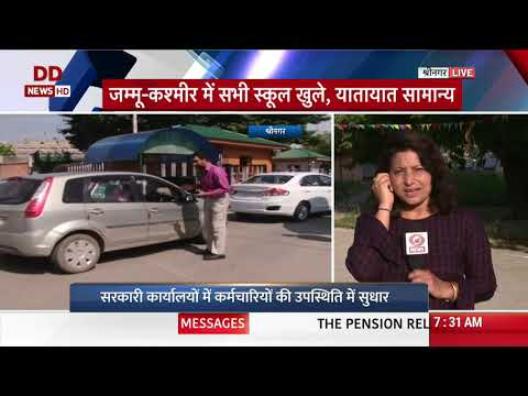 DD News correspondent gives latest input on J&K situation