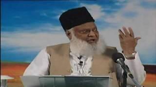 Dajjal Aur Dajjaliat ki Haqeeqat by Dr. Israr Ahmed [HQ]