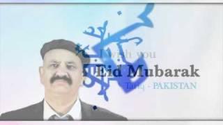 Eid-ul-Fitr: Eid Messages (Pashto)