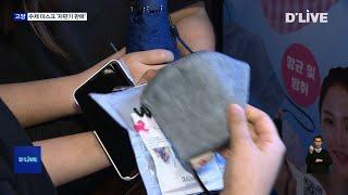 어르신 제작 마스크, 자판기로 판매(서울경기케이블TV뉴…