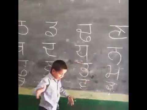 Latest style of Punjabi Study