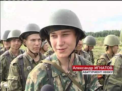 Абитуриенты Новосибирского военного училища проходят курс молодого бойца