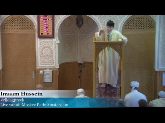 Imaam Hussein - De grote opstanding - Deel 2
