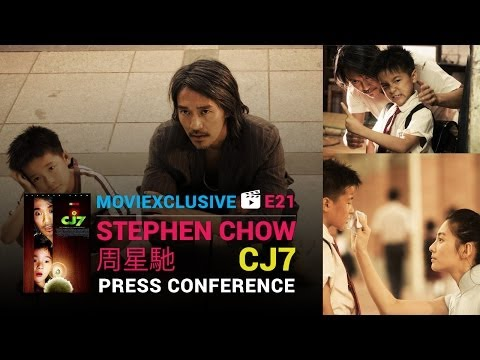 Stephen Chow 周星馳 CJ7 長江七號 Press Conference (with subs) - MovieXclusive VidCast, E21