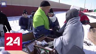 До 47 возросло число жертв ледяного шторма в США - Россия 24