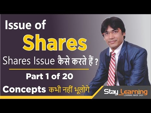 Issue of Shares | Company Accounts |Part 1 of 20 by Vijay Adarsh | StayLearning |(HINDI | हिंदी)