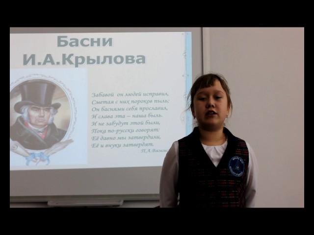 Изображение предпросмотра прочтения – ВалерияСнитковская читает произведение «Мартышка и зеркало» И.А.Крылова