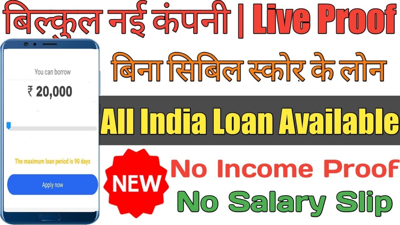 Instant Personal Loan - Easy Loan App Without Documents ...
