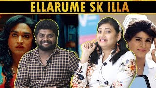 Hero Role-Lam ..! Punidhan Team Actor TSK & Naayagi Actress Sowmiya Interview | TOC