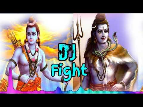 जय सिया राम VS जय भोले नाथ ,, DJ FIGHT 18 OCT 2018 SONG ,, bhakti song hindi new