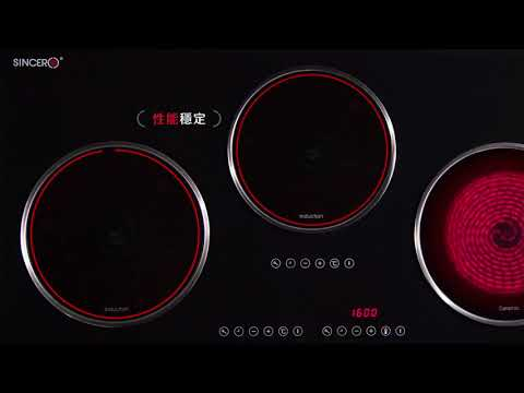 SINCERO Trio Electric Ceramic & Induction Cooktops - 三头电磁炉