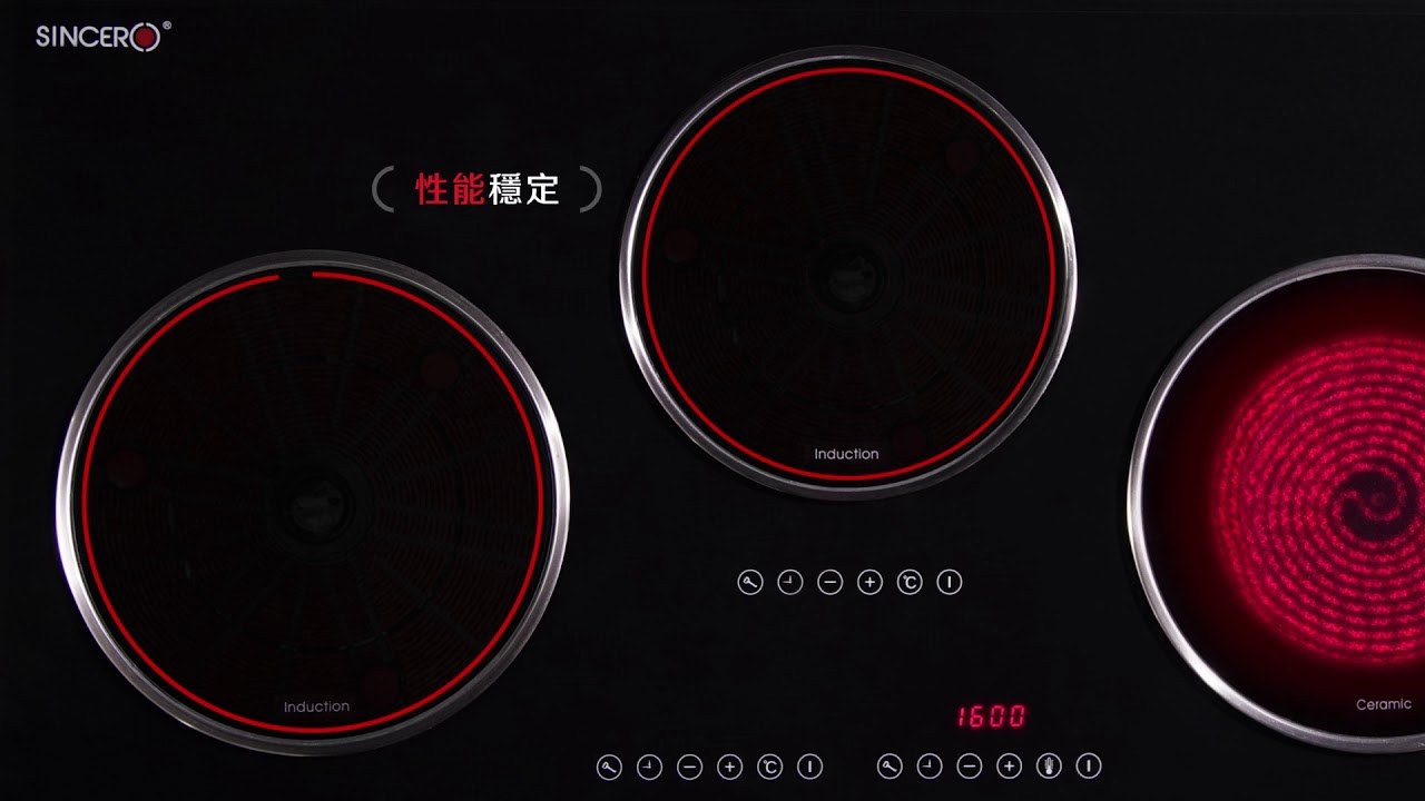 Sincero Trio Electric Ceramic Induction Cooktops 三头电磁炉