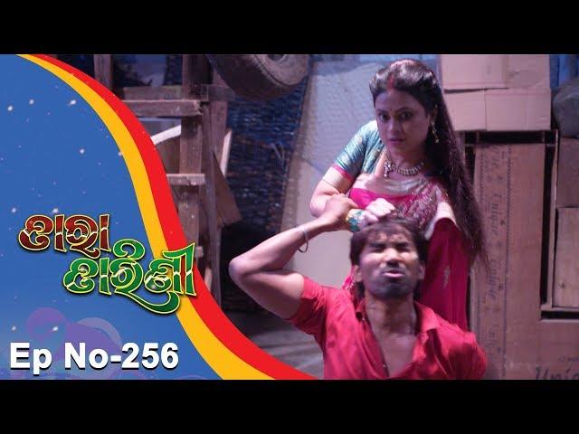 Tara Tarini   Full Ep 256   30th August 2018   Odia Serial - TarangTV