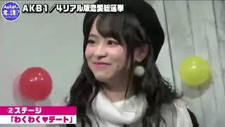 11月17日 君誰 恋愛総選挙企画での一幕.