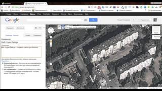 Как поставить карту Google maps на сайт?